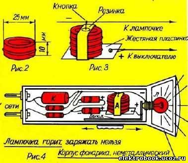 схемы зарядных устройств руками радиолюбителей